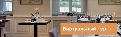 prohlidka_RU (1)